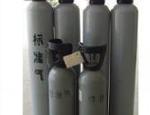 山西电厂气标准气体